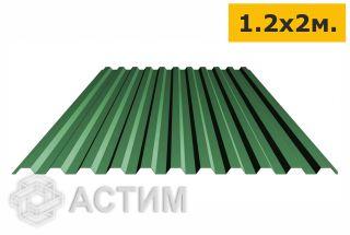 Профлист С8 1.2х2 м Зелёный RAL-6002