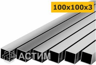 Труба профильная 100х100х3 мм - цена