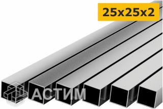 Труба профильная 25х25х2 мм - цена