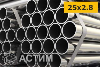 Стальная труба ВГП 25х2.8 (водогазопроводная) - цена