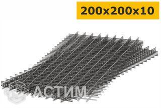 Сетка стальная сварная 200х200х10