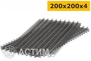 Сетка стальная сварная 200х200х4