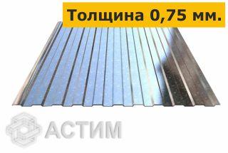 Профлист С8 0,75мм (1,2х2м) оцинкованный